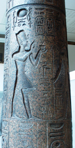 Granite column, with decoration of Ramesses II and Merenptah (Acc. no. 1780)